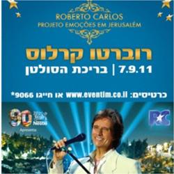 Show Roberto Carlos Jerusalém